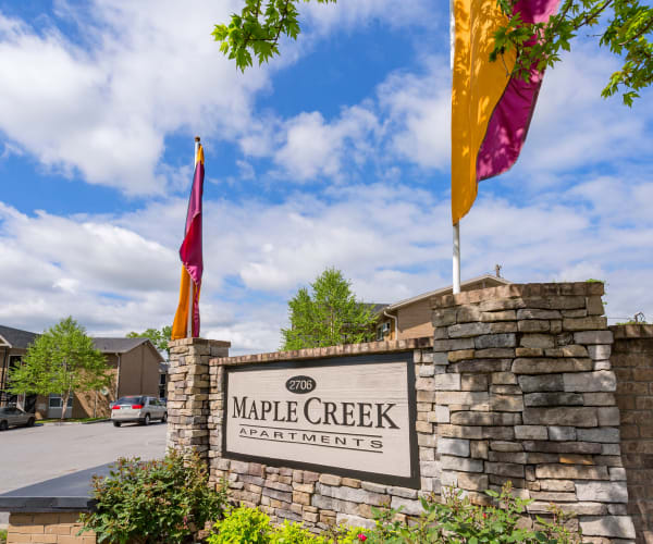 Entrance at Maple Creek Apartments in Nashville, Tennessee