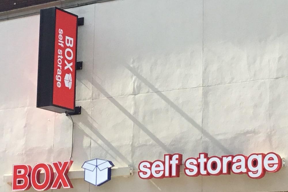 Front of Box Self Storage Units in Cincinnati, Ohio