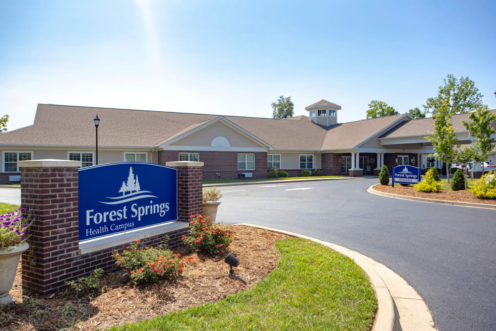 Front Entrance at Forest Springs Health Campus in Louisville, Kentucky