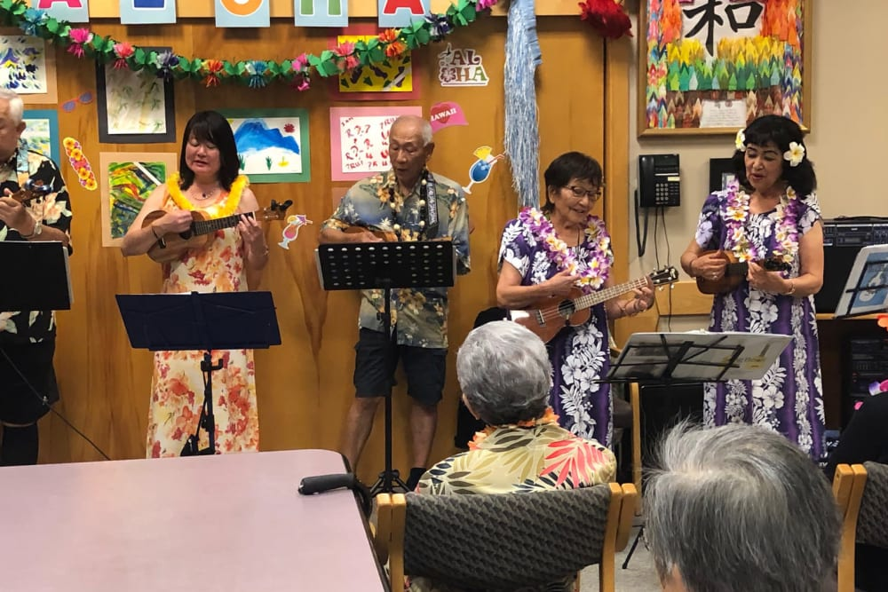 A luau themed party at Nikkei Manor in Seattle, Washington
