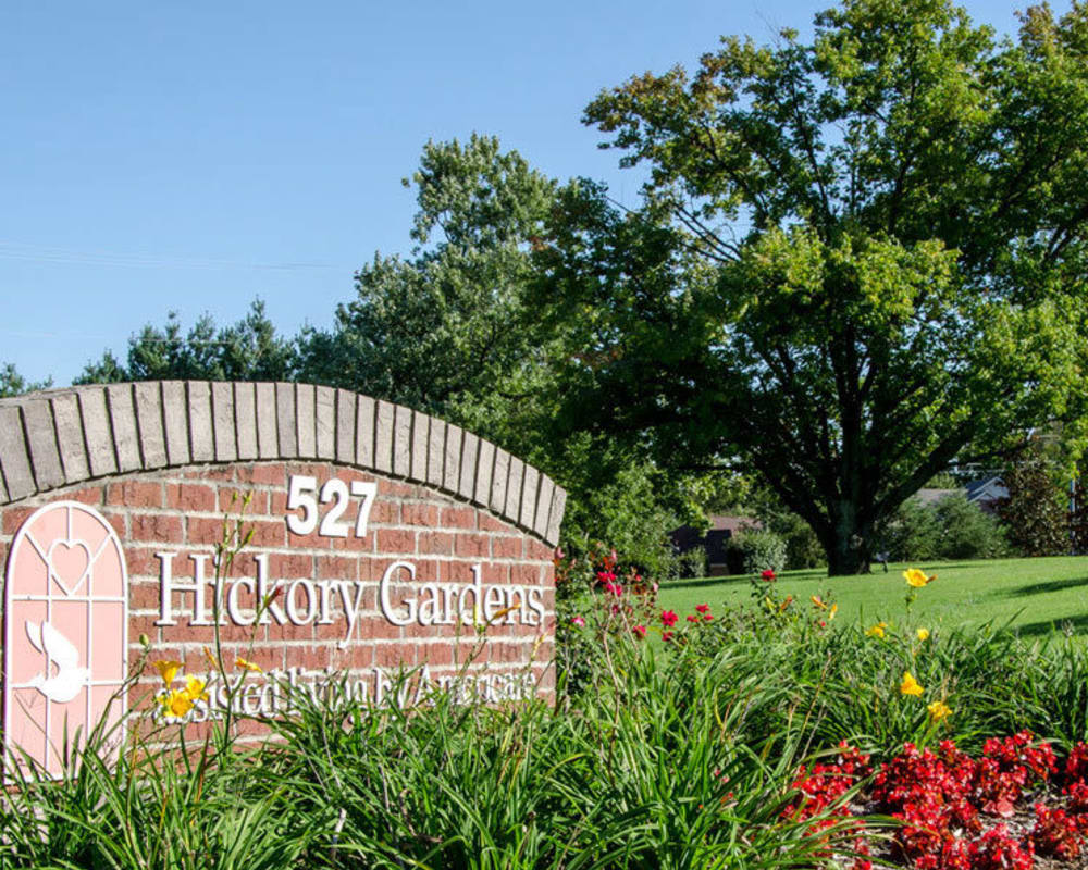 Main sign at Hickory Gardens in Madison, Tennessee