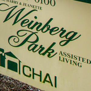 Weinberg Park Photo