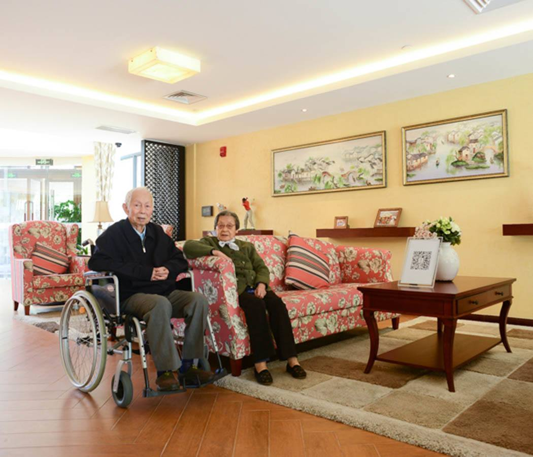 Enjoy all our senior living community in China has to offer
