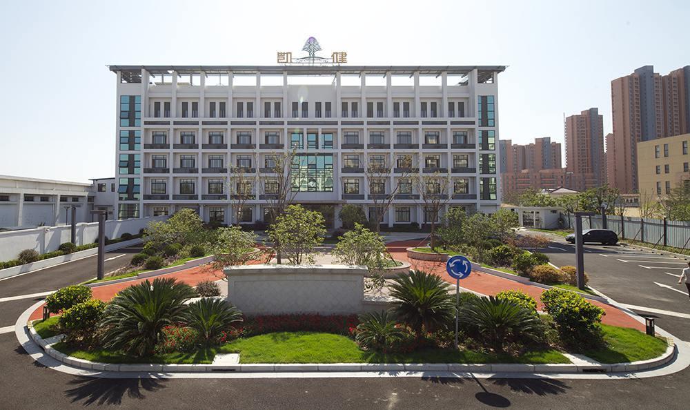 Xuhui Senior Living Has a Clean Exterior Building