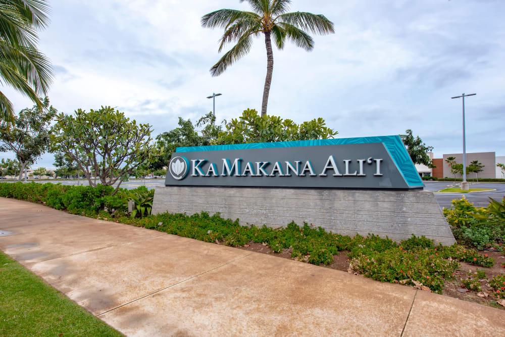 Ka Makana Ali'i is near Kapolei Lofts in Kapolei, Hawaii