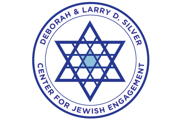 Center for Jewish Engagement Logo